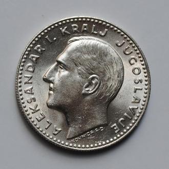 Югославия 20 динаров 1931 г., BU, 'Король Александр I Карагеоргиевич (1921 - 1934)'