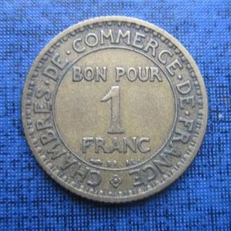 монета 1 франк Франция 1921