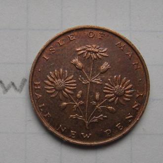 МЭН, 1/2 нового пенни 1975 года (ЦВЕТЫ).