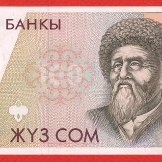 100 Сом 1994,(7) Киргизстан
