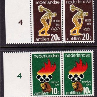 Нид. Антилы  1968 г  MNH -  олимпика - полная серия