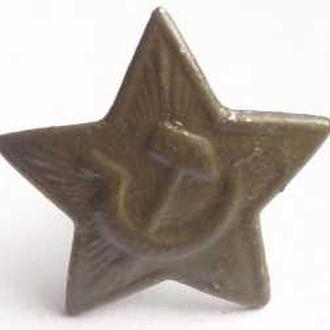 Армейская звездочка военно-полевая СССР