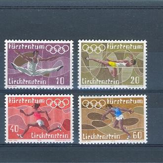 1972 ОИ Мюнхен ЛИХТЕНШТЕЙН Mi 556-559 **
