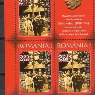 Румыния 2006 ** Личности кварт MNH