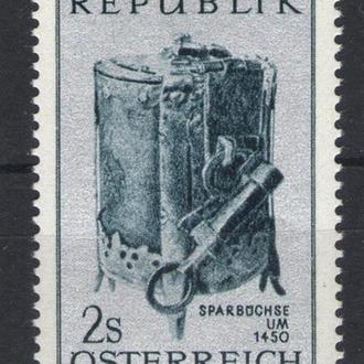 Австрия - искусство 1969 - Michel Nr. 1317 **