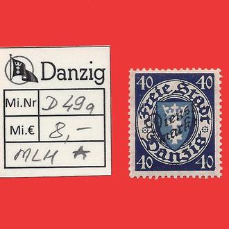 ✠ DANZIG Mi. D49a Є8,- MLH 1924 ✠ Kniep BPP ✠Данциг ✠Гданьск ✠ Надпечатка ✠ Служебная ✠
