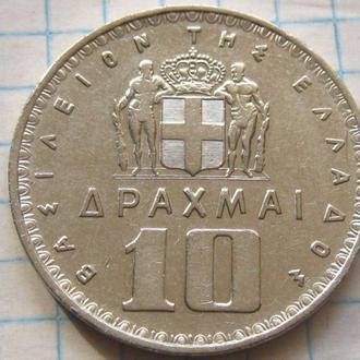 Греция_ 10 драхм 1959 года  Павел I  оригинал