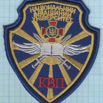 Шеврон Нашивка НАУ Авиация. Национальный авиационный университет КВП Военная подготовка Украина