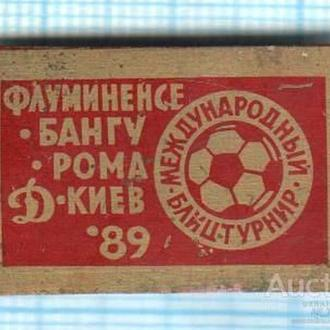 Футбол Международный турнир 89 Динамо Киев Флуминенсе Бангу Рома Киев УССР.