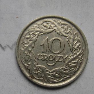 ПОЛЬША, 10 грошей 1923 года.