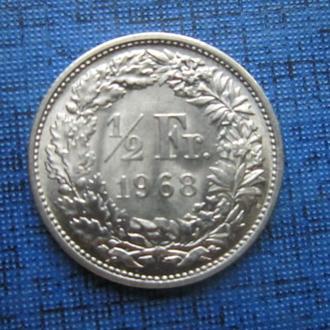 Монета 1/2 франка Швейцария 1968