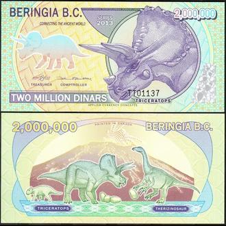 Beringia / Берингия - 2000000 Dinars 2013 - UNC - Миралот