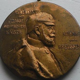 Германия медаль 1897 год в память Вильгельма I  ОТЛИЧНАЯ!!! вес 32.9г.  дм. 40 мм.