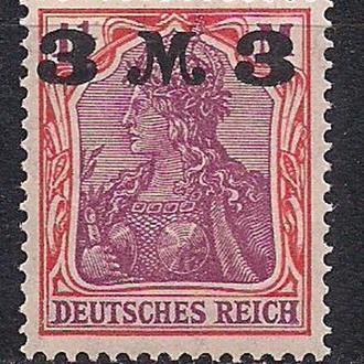 "Рейх*, 1921 г., стандартный выпуск ""Германия 9"" с над печаткой"