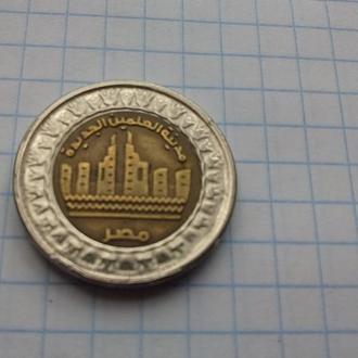 Египет 1 фунт 2019 юбилейная Новая столица