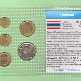 Набор монет ТАИЛАНД 1957 год – король Рама ІХ – блистер запайка набір Таїланд пластик