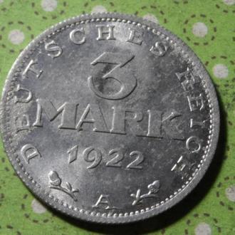 Германия 1922 год монета 3 марки A !
