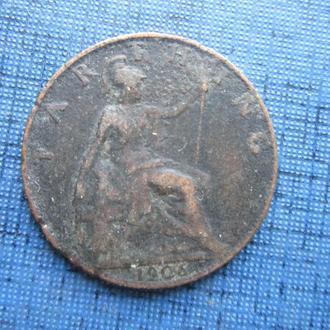 Монета фартинг 1/4 пенни Великобритания 1906