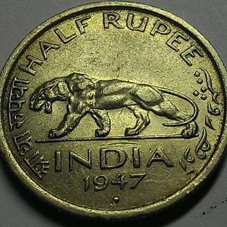 Индия Британская 1/2  рупии 1947 год ОТЛИЧНАЯ!!!
