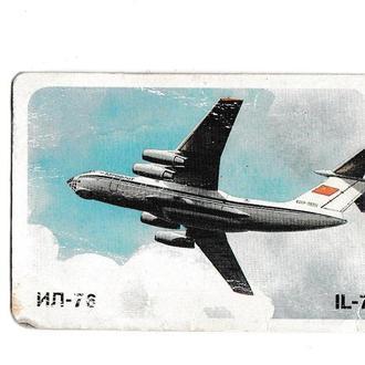 Календарик 1986 Аэрофлот, ИЛ-86
