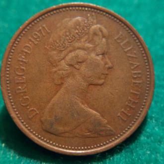 Великобритания 2 пенса 1971 (3)