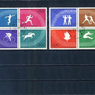 Польша. Олимпиада (серия, кв.бл.) 1960 г.