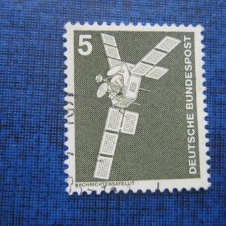 марка ФРГ Германия космос спутник