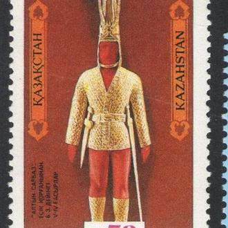 Казахстан - традиции 1992 - Michel Nr. 7 **