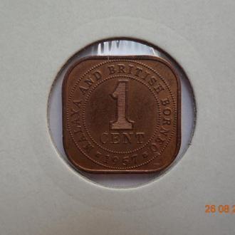 Малайя и Британское Борнео 1 цент 1957 Elizabeth II СУПЕР состояние очень редкая