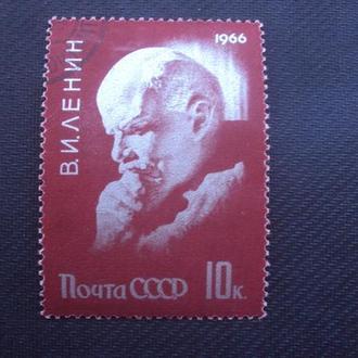 СССР 1966 гаш.