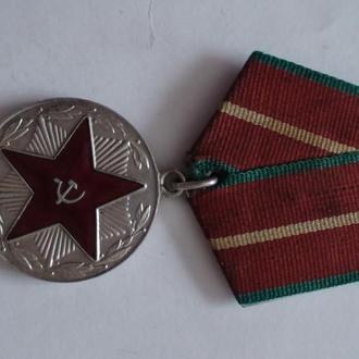 """медаль """"За 20 лет безупречной службы вооруженные силы СССР"""""""