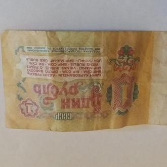 купюра 1 рубль