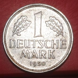 1 марка 1950 г ФРГ