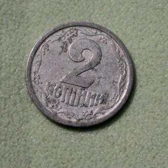 Монета 2 копейки Украина 1992