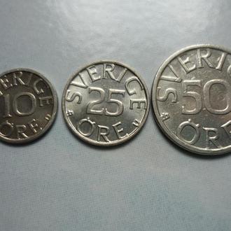 Швеция  10, 25, 50 эре состояние  Карл XVI Густав 1973 -