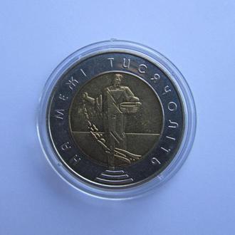 5 грн. Украина На межі тісячоліть 2000