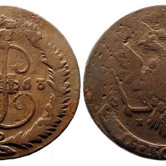 5 копеек 1763 ММ года №3109