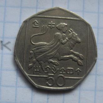 КИПР 50 центов 1994 года.
