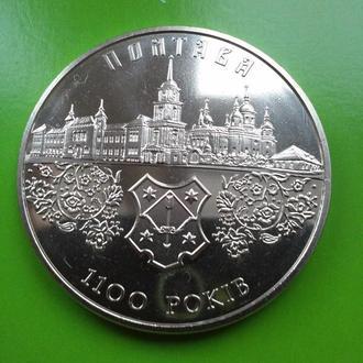 AdS_064 Полтава, 1100 років 2001