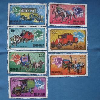 Монголия 1974 год транспорт