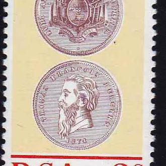 GB ЮАР / RSA 1974 г MNH -