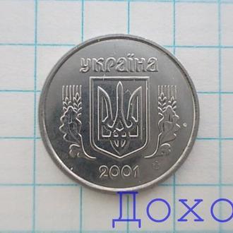 Монета Украина Україна 2 копейки копійки 2001 №5 нечастая