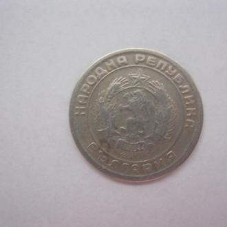 Болгария 20 стотинки 1954 г.