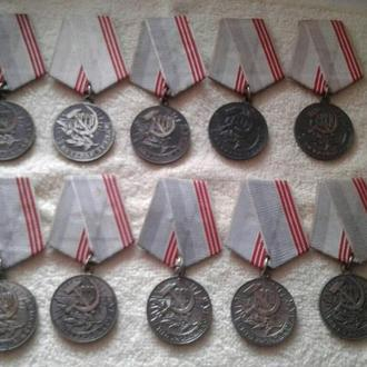 Медали Ветеран труда 10 шт