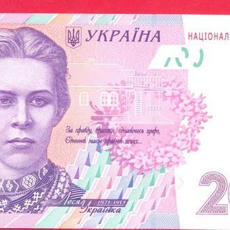 Боны Украина 200 грн 2014 г..