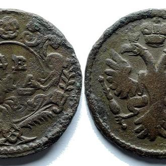 Денга 1734 года Перечекан №1925