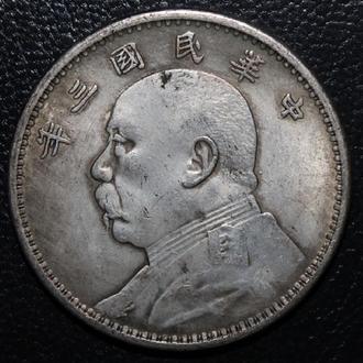 Китайская монета 1914 года портрет Юань Шикая копия
