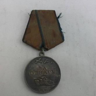 Медаль За Отвагу серебро СССР