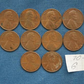 США  погодовка 1 цент  1970  - 1979 г  D  № 6