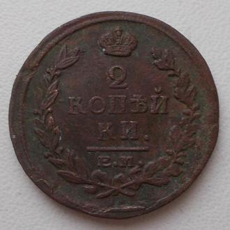 2 копейки 1818 года ЕМ НМ